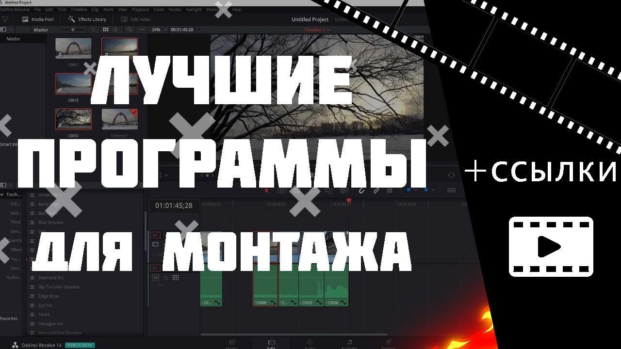 лучшие программы скачивать видео