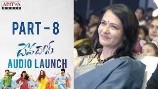 Devadas Audio Launch Part 08 || Akkineni Nagarjuna, Nani, Rashmika, Aakanksha Singh