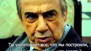 Карадай 93 серия (142). Русские субтитры