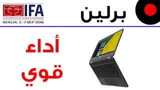 جهاز Acer spin 7 صاحب الأداء القوي