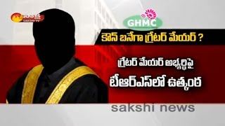 Who Is Greater Mayor in Hyderabad || Telangana State - Watch Exclusive Story