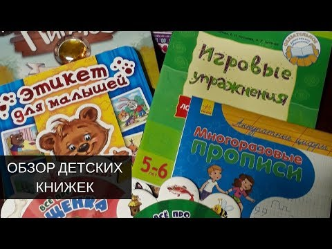 Детские книжки ч.2 / Издательство РАНОК