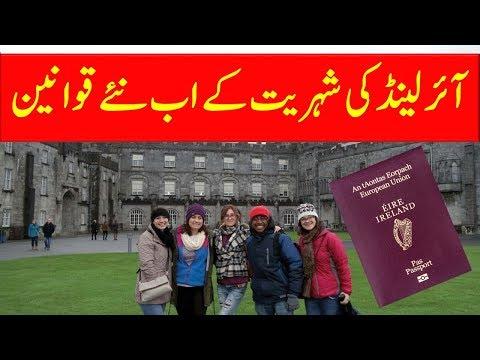 How to get Irish Citizenship?