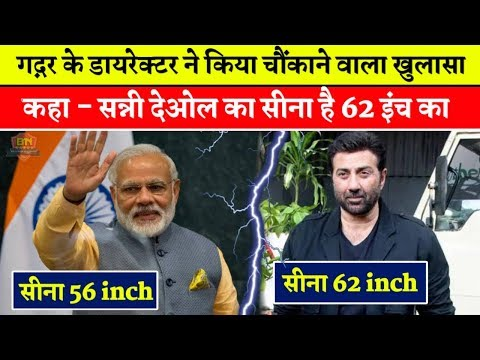 Sunny Deol का सीना है 62 inch का, Pm Modi का 56 inch!💪 | Sunny Deol ka Sena Hai 62 Inch ka!