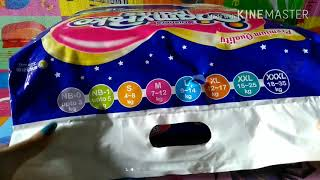 Mamy Poko Pants Extra Absorb Review and Demo