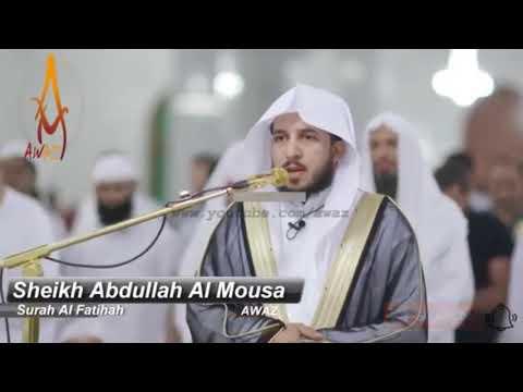 Most Beautiful Quran Recitation سورت سجدہ