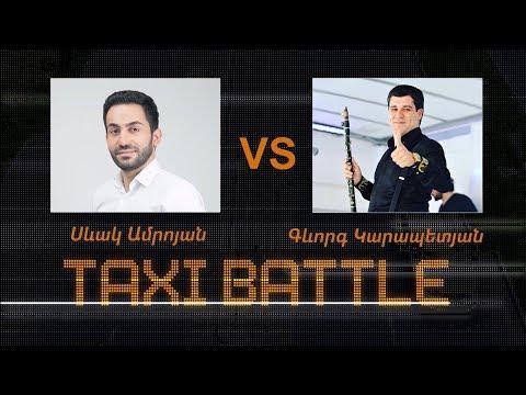 Taxi Battle 2- Sevak VS Gevorg