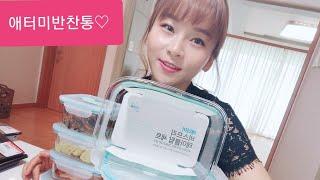 가수최진아]애터미/ATOMY/애터미제품/락앤락/애터미 …