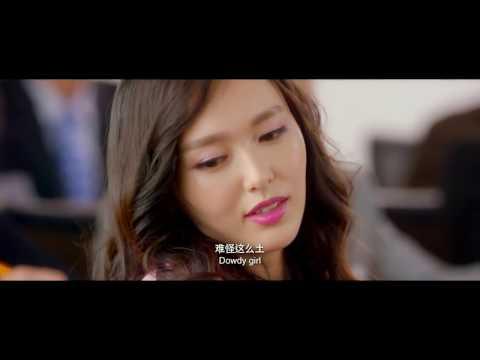 梦想合伙人 1080P 姚晨 郭富城 李晨 唐嫣 2016励志电影   YouTube