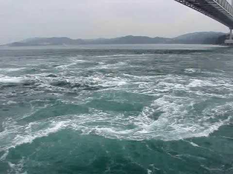 Naruto Whirlpools, Japan - YouTube