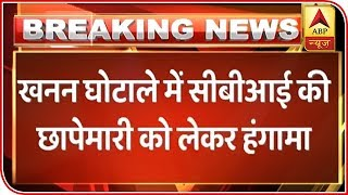 CBI Being Misused: SP-BSP On Allegations Against Akhilesh | ABP News
