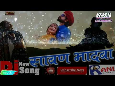 Kali Kali badli Rani Rangili Exclusive Song 2018 सावण भादवा Sawan Bhadwa