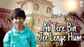 Ab Tere Bin Jee Lenge Hum | Aashiqui | Unplugged Cover | Ashish Jani
