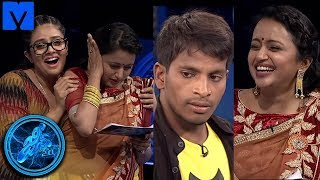 Genes ( జీన్స్ ) | 8th July 2017 | Sreemukhi,Yadama Raju,Hari | Genes Latest Promo