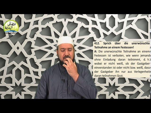 محاضرات جامع الهداية 2020 م 1441 | الشيخ أحمد يونس| بهجة النظر معاصي البدن (الجزء7 )