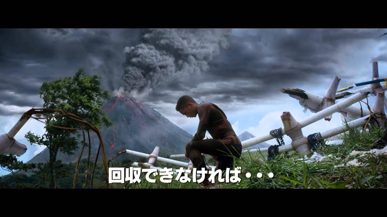 映画『アフター・アース』予告編...
