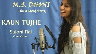 Download Hindi Video Songs - KAUN TUJHE | Cover version - Saloni Rai | MS Dhoni | Amaal Mallik | Palak Muchhal