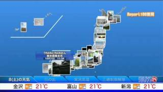 SOLiVE24 (SOLiVE ミッドナイト) 2011-10-08 02:53:03〜