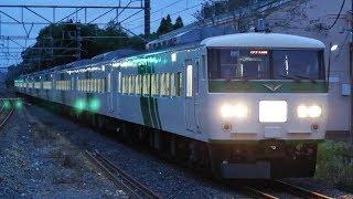 【4K】185系OM03+B7編成 臨時回送列車 外房線 新茂原駅 2019/5/31