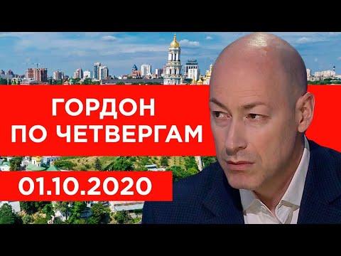 Карабах, Навальный, Соловей,