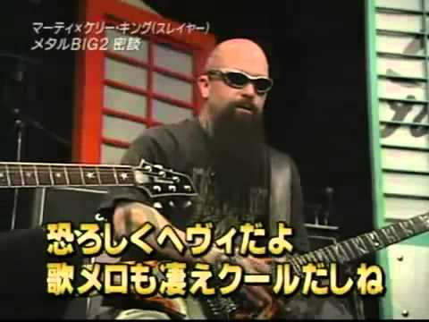 Kerry King at Marty Friedman's Japanese Show