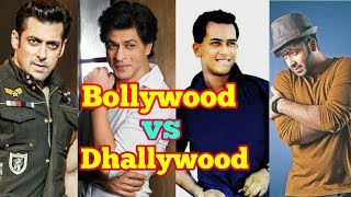#Bollywood 3 Khan,They Are Duplicate Style From Dhallywood Actor #Salman Shah | Habib News