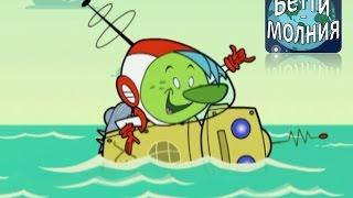 Атомная Бетти - Сёрфинг в Солнечной системе / Зимний карнавал (Серия 14)
