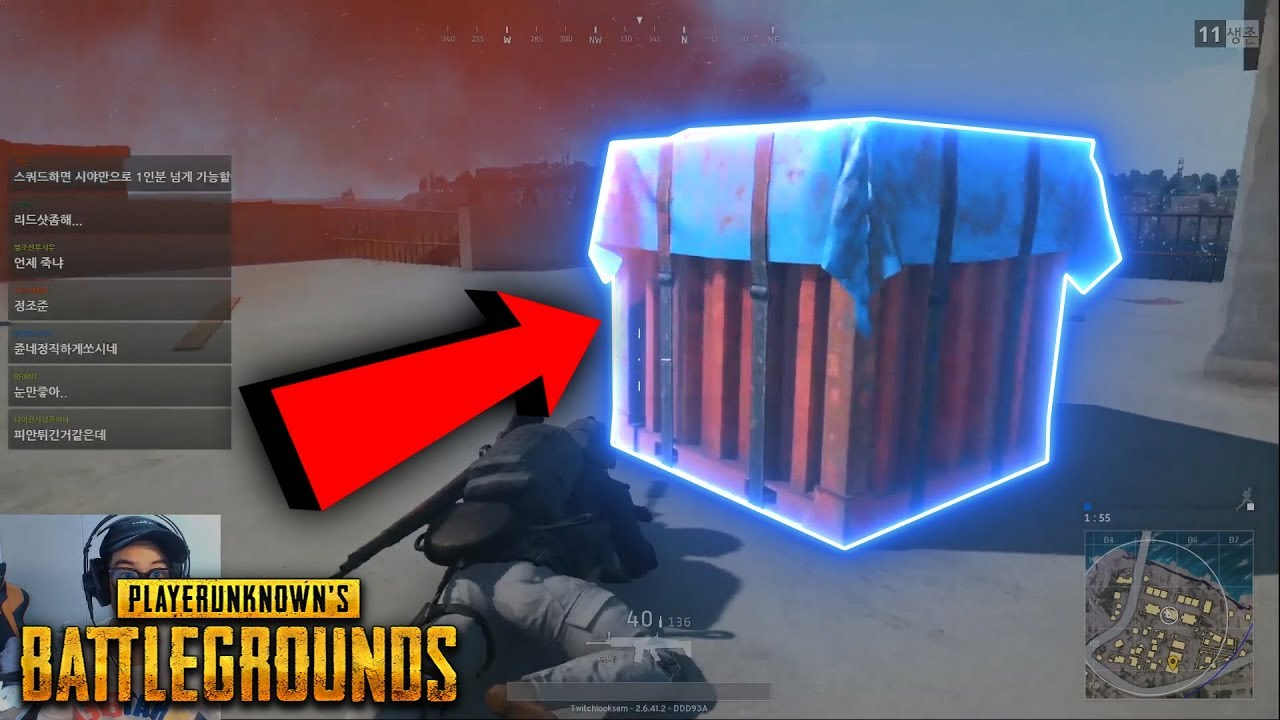 Pubg Air Drop Live Wallpaper: Best PUBG Moments And Funny