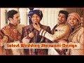 Sherwani For Men Wedding 2018 | Latest Wedding Sherwani Design | Groom Dresses For Marriage