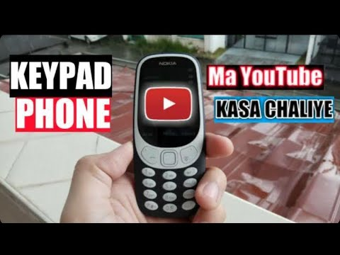 How to use YouTube in keypad phone