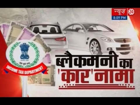 Income Tax Department sends notice to car dealers after demonetisation