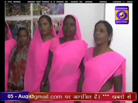 Ground Report Madhya Pradesh: Skill Development Balaghat