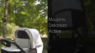 Коляска Delorean Active, Видео обзор