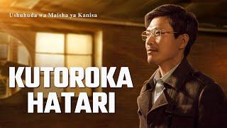 2020 Christian Testimony Video | Kutoroka Hatari (Swahili Subtitles)
