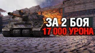 ОБ. 279 (Р) - КАК ПО УЧЕБНИКУ