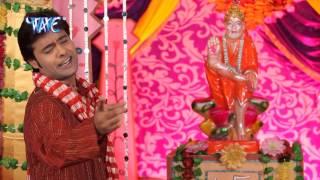 Aaya hai deewana tera - purushottam priyadarshi - bhakti sagar song - sai bhajan song 2015