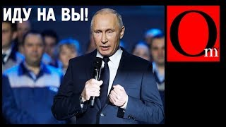 Россия НА ДНЕ до 2024 года