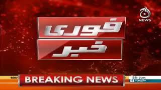 Daniyal Aziz contempt of court case verdict | Election 2018 | Aaj News