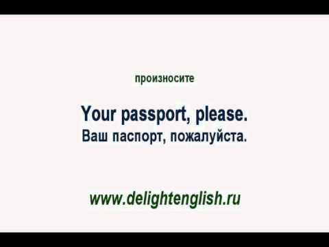 Английский язык детям - онлайн уроки английского языка для