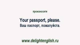 Бесплатные уроки английского языка DL 19