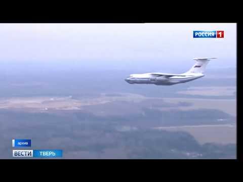Уроженка Твери вернется в Россию из Китая