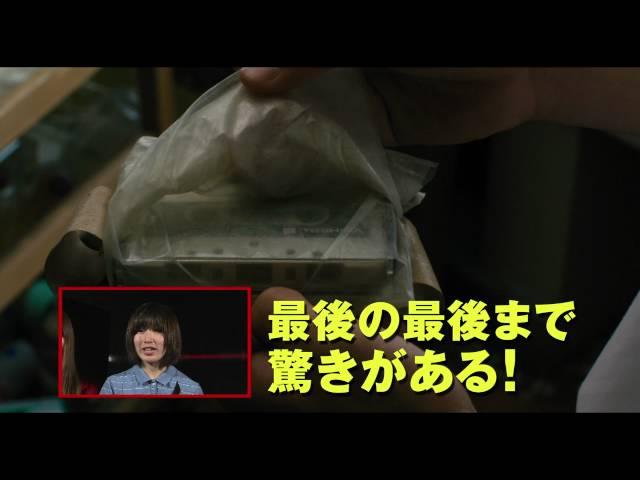 映画『アナザー Another』貞子出演テレビCM