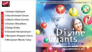 Divine Chants (Saraswati Namastubhyam) - MD Pallavi