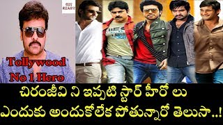 Why star heros can't replace chiranjeevi? | tollywood no1 hero | reason behind chiranjeevi fan craze
