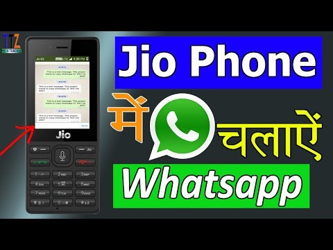How to use Whatsapp in Jiophone? Simple Steps to follow!