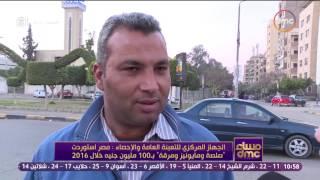 مساء dmc - مصر استوردت