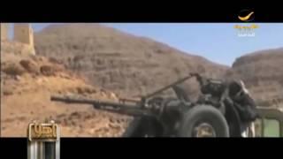 تقرير ياهلا عن أخر مستجدات الشأن اليمني