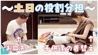 【2歳差育児】お出かけ帰宅後〜寝るまでの夫婦のリアルな役割分担