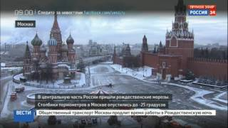 В Москве ожидается аномально морозная погода
