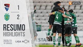 Highlights   Resumo: Gil Vicente 1-2 Sporting (Liga 20/21 #18)